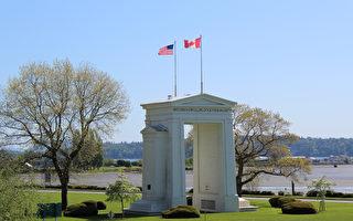 遊客太多 卑詩省關閉與美國共享的公園
