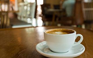 咖啡的养生喝法 名医一天3杯防病又怡情