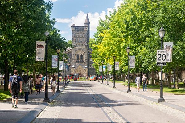 多倫多大學與阿里巴巴合作引發隱私憂慮