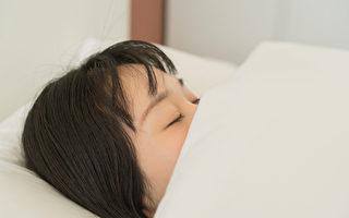 睡觉不只减肥 有6大益处 这时间睡最好