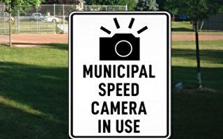 注意!校區超速執法攝像頭7月6日開罰