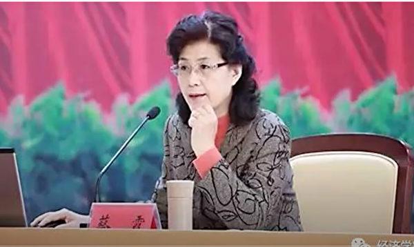 前中共中央黨校教授蔡霞私下講話,尖銳批評中共體制,批評中共領導人,錄音廣傳。(影片截圖)