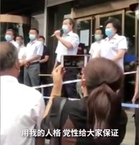 山西陽泉市商業銀行發生擠兌現象,副市長現場「闢謠」。(微博圖片)