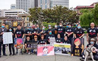 旧金山湾区华人清洗民主女神像 拉开纪念六四序幕