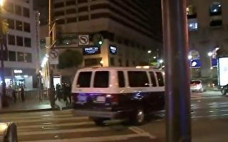 示威抗议伴随暴力打砸抢 旧金山实施无限期宵禁