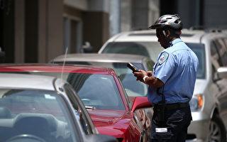 舊金山重啓經濟 掃街時間停車要被罰