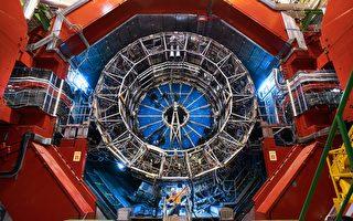 寻找暗物质新实验:反氘核产量结果出炉