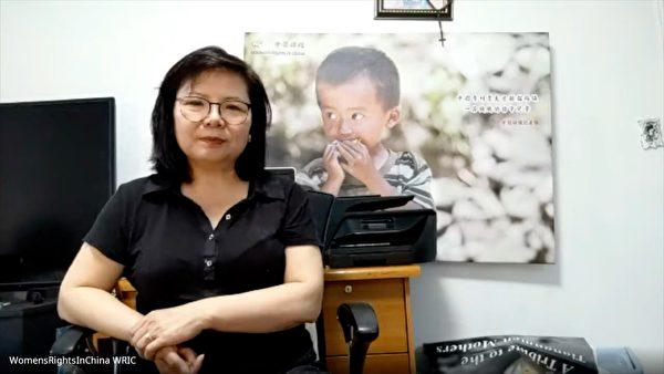 「中國婦權」組織主席張菁日前接受本報專訪。(影片截圖)