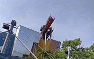 麗寶樂園斷軌式雲霄飛車訊號異常 多人卡半空