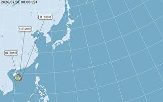 热带性低气压成形 台气象局估最快31日变台风