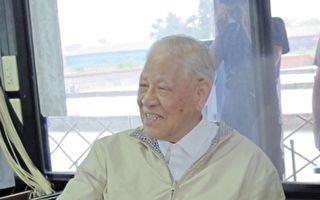 治丧会议结论 李登辉安葬五指山军人公墓特勋区