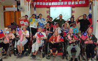 抗日英雄話當年 彰化榮家表揚七七抗戰老兵
