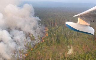 俄羅斯野火延燒至北極圈 出現「火鳳凰」