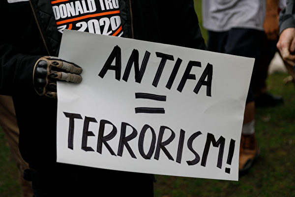 Antifa被指助波特兰暴动 欲颠覆美政体