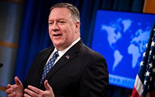 蓬佩奧:下週在聯合國要求延長伊朗武器禁運