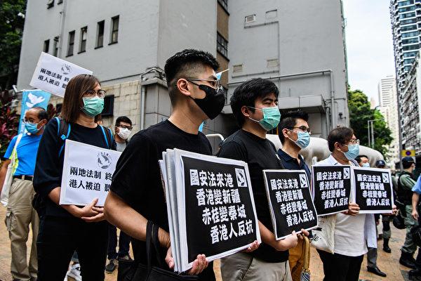 2020年5月22日香港人前往中聯辦抗議中共強加《港版國安法》。(Anthony WALLACE/AFP)