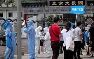 病毒变异 专家:疫情再爆发将非常可怕