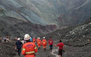 泥石流来袭 缅甸玉石矿场山崩酿126死