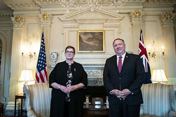 2020年7月27日,美國國務卿蓬佩奧與澳洲外交部長佩恩會面。(ALEXANDER DRAGO/POOL/AFP)