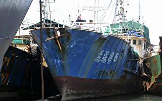 印尼扣查中國漁船 船上冰櫃驚現一男屍