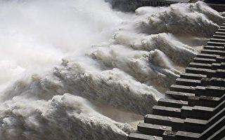 【翻墙必看】官媒终于承认三峡大坝变形