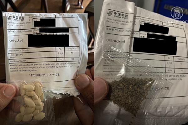 德州出現來自中國的神秘包裹 內含未知種子