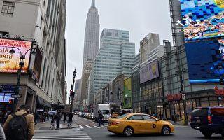 意大利富人湧入曼哈頓房市