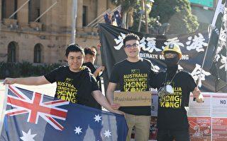 感恩澳洲 昆士兰港人市中心免费派发T恤衫