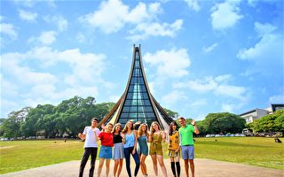泰晤士高教公布潛力大學  台灣11校上榜