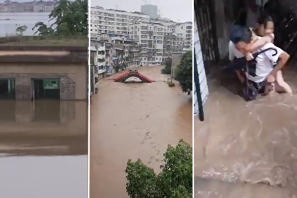 长江2号洪水来袭 官媒承认三峡大坝位移变形