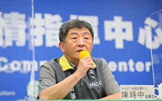 他国拟放宽台湾入境限制 陈时中:恐带来压力