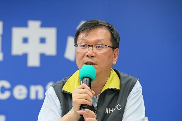 8日台灣增2例中共肺炎確診 皆從菲律賓返台