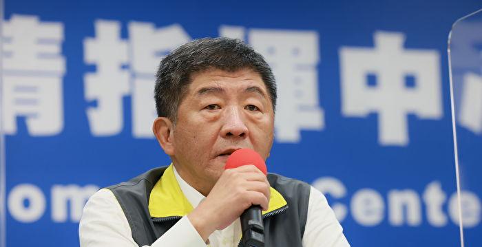 台灣6移工返菲驗出中共肺炎 有人入境菲國當日出現症狀