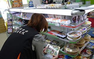 桃园卫生局市售饮冰品及凉面抽验  4件不合格