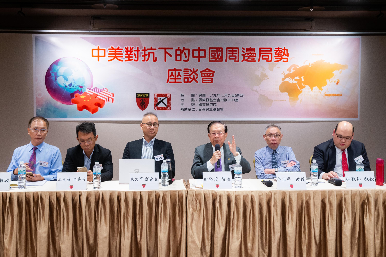 中共提做六大準備 台灣學者:絕望準備後事