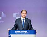 贸易执委:欧盟暂停敲定中欧投资协议