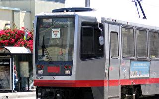 舊金山輕軌8月重啟營運 但可能會大變樣
