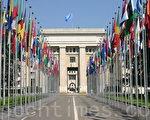 台灣籲加入聯合國 已獲三個國家支持