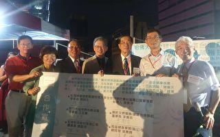 與哈佛大學全球健康計畫聯盟   台灣走向國際