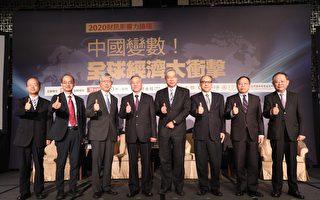 美日補助企業回國投資 台灣也超前部署