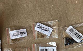 法国查中国可疑种子 法网友向中使馆讨解释