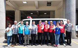 桃园观自在慈善会赠15辆救护车  爱心回馈社会