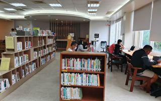 因應多元閱讀需求 屏東圖書館服務再升級