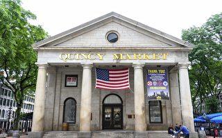 【視頻】波士頓Quincy Market重開 商家盼好運