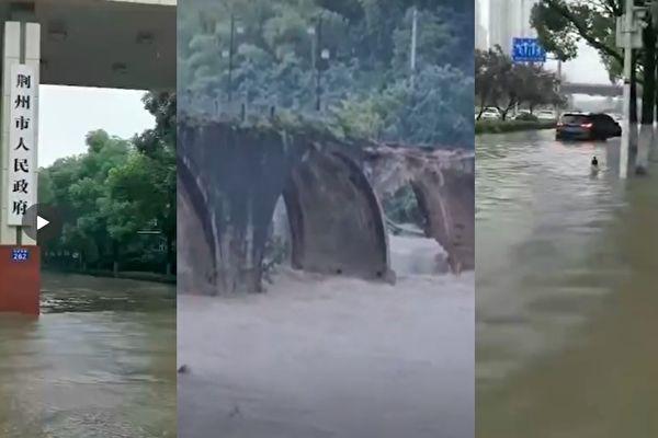 荆州市政府被淹