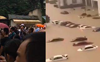 【视频】高考首日 安徽歙县因洪涝取消两科考试