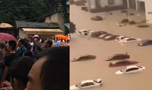 7月7日,中國大陸高考首日,安徽黃山歙縣因洪澇,上午語文考試取消,將延期進行。(視頻截圖合成)