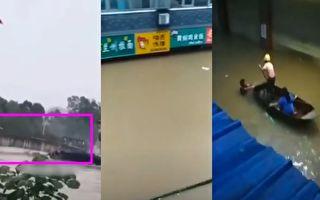 7月7日,江西景德镇的洪水,不仅将桥梁冲毁、车库淹没,还把镇上房屋、街道淹没。(视频截图合成)