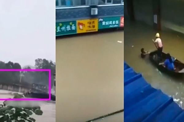 7月7日,江西景德鎮的洪水,不僅將橋樑沖毀、車庫淹沒,還把鎮上房屋、街道淹沒。(影片截圖合成)