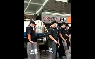上海连锁酒店被断水电 黑保安封门阻营业